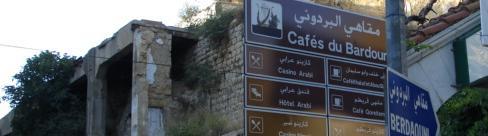 Berdawni - Zahle