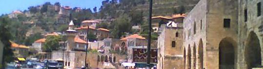 Deir Al Qamar