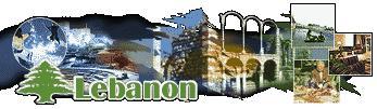 Ministère de Tourisme Libanaise